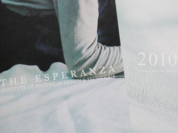 エスペランサ靴学院-2010-