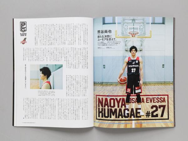Number PLUS / バスケットボール・熊谷尚也選手
