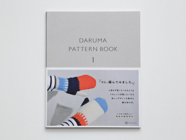 DARUMA PATTERN BOOKⅠ