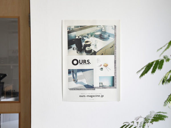 OURS. POSTER