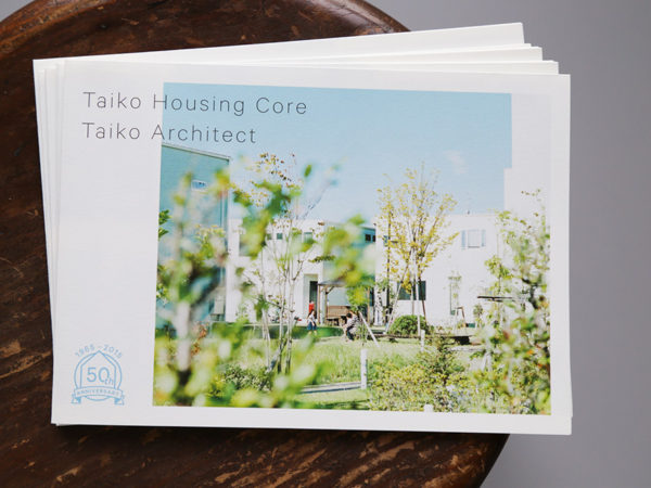 Taiko Housing Core Taiko Architect