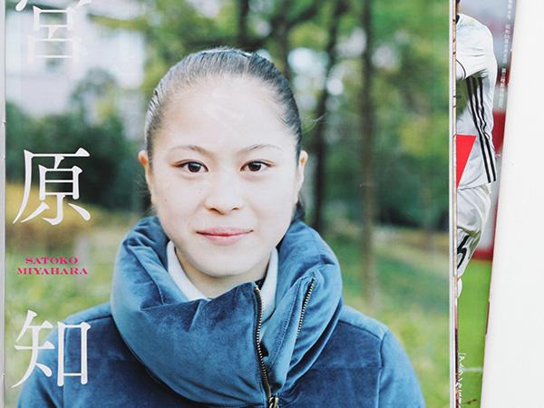 Number 895 / フィギュアスケート・宮原知子選手