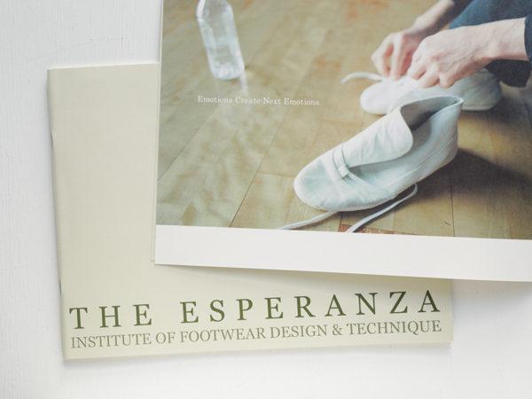 エスペランサ靴学院-2009-