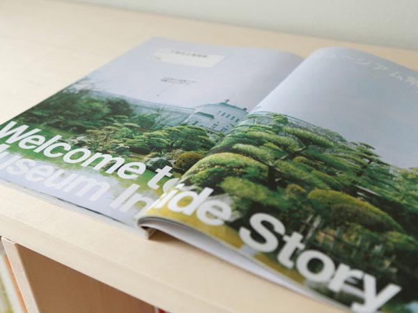 エルマガムック『京阪神アートブック』