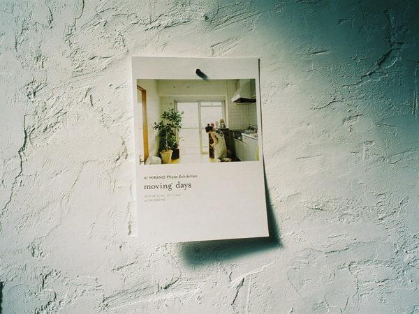 『moving days』Photo Exhibition Tour
